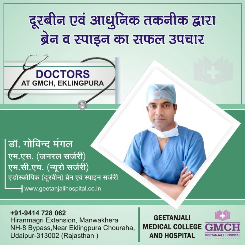 Best Neuro Surgeon in Udaipur
